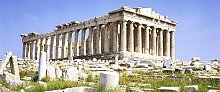 Италия реконструирует Помпеи