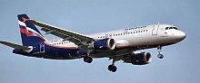 Купить онлайн авиабилеты аэрофлота