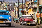 Забронировать отель на Кубе